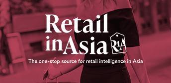 Luisaviaroma Retail in Asia feature